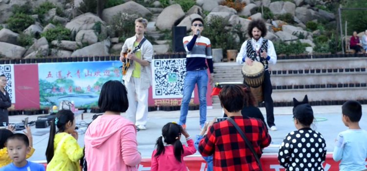 Performances auf Daqingshan 2016