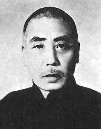 17. Generation – Meister Chen Fake
