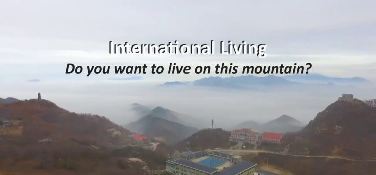 International Living on Daqingshan